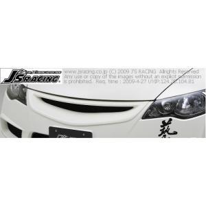 J'S RACING ジェイズレーシング シビック FD2 TYPE-R フロントスポーツグリル タイプX|star5
