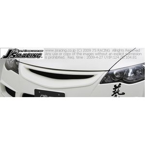 J'S RACING ジェイズレーシング シビック FD2 TYPE-R フロントスポーツグリル タイプX 純正色ペイント仕様|star5