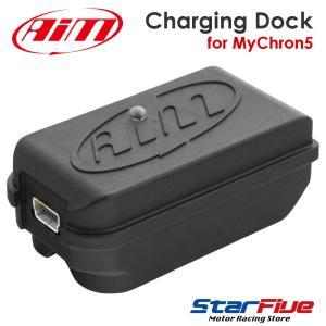 Aim バッテリー充電器 MYCHRON5用 チャージングドック エーアイエム|star5