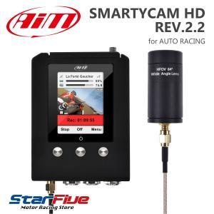 Aim SMARTYCAM HD REV.2.2 デジタルビデオカメラ 車載オンボード(エーアイエム)|star5