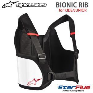 アルパインスターズ リブプロテクター BIONIC キッズ・ジュニアサイズ alpinestars