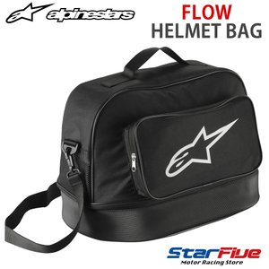 アルパインスターズ ヘルメットバッグ FLOW|star5