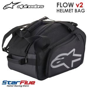 アルパインスターズ ヘルメットバッグ FLOW v2 alpinestars|star5