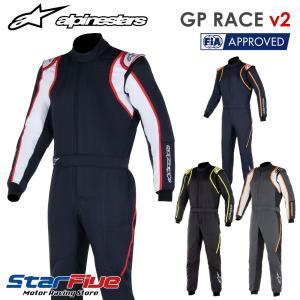 アルパインスターズ レーシングスーツ 4輪用 GP RACE v2 FIA2018公認 alpinestars 2020年モデル star5