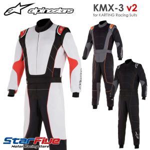 アルパインスターズ レーシングスーツ カート用 KMX-3 v2 alpinestars 2020年モデル|star5