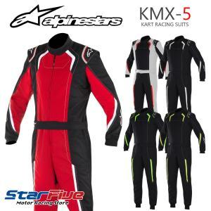 アルパインスターズ レーシングスーツ カート用 KMX5 2018ー2019MODEL|star5