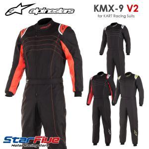 アルパインスターズ レーシングスーツ カート用 KMX-9 v2 alpinestars 2020年モデル|star5