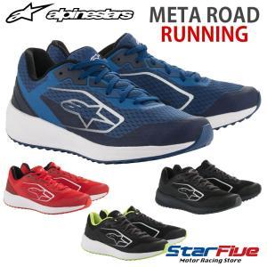 アルパインスターズ META ROAD RUNNING シューズ ランニングスニーカー alpinestars star5