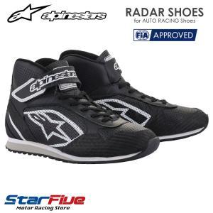 アルパインスターズ メカニックシューズ  RADAR SHOES FIA 8856-2000公認 alpinestars 2019年モデル|star5