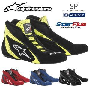 アルパインスターズ レーシングシューズ 4輪用 SP FIA2000公認 alpinestars 2018-19年モデル|star5