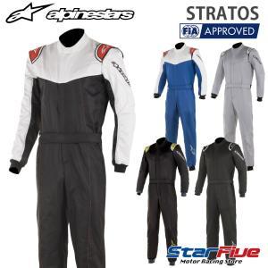 アルパインスターズ レーシングスーツ 4輪用 STRATOS ストラトス FIA2000公認 alpinestars 2020年モデル|star5