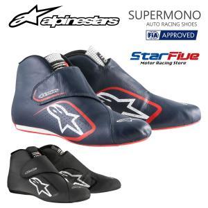 アルパインスターズ レーシングシューズ 4輪用 SUPER MONO FIA2000公認 alpinestars 2018年モデル(生産終了)|star5