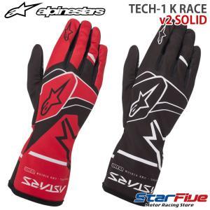 アルパインスターズ レーシンググローブ カート用 内縫い TECH1-K RACE v2 SOLID  alpinestars 2020年モデル|star5