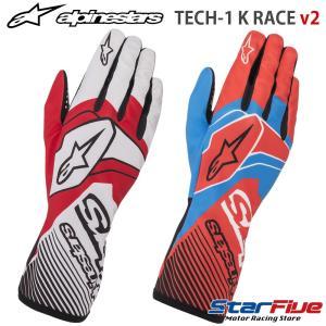 アルパインスターズ レーシンググローブ カート用 内縫い TECH1-K RACE v2 alpinestars 2020年モデル|star5