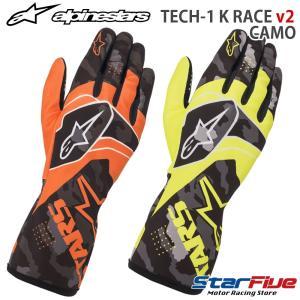 アルパインスターズ レーシンググローブ カート用 内縫い TECH1-K RACE v2 CAMO alpinestars 2020年モデル|star5