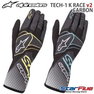 アルパインスターズ レーシンググローブ カート用 内縫い TECH1-K RACE v2 CARBON alpinestars 2020年モデル|star5