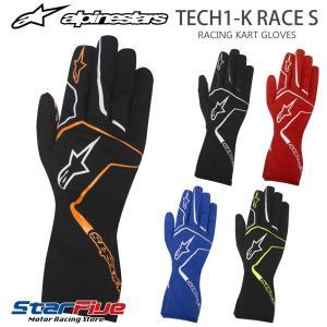 アルパインスターズ レーシンググローブ カート用 キッズ・ジュニアサイズ TECH1-K RACE S  alpinestars 2018-19年モデル|star5