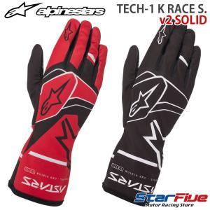 アルパインスターズ レーシンググローブ カート用 キッズ・ジュニアサイズ TECH1-K RACE S.v2 SOLID  alpinestars 2020年モデル|star5