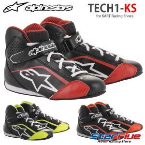 アルパインスターズ レーシングシューズ カート用 TECH1-KS  キッズ・ジュニアサイズ  alpinestars 2018-19年モデル|star5