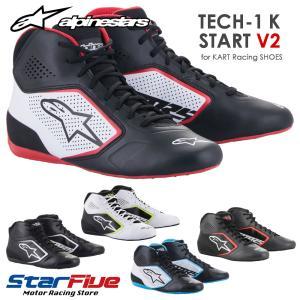 アルパインスターズ レーシングシューズ カート用 TECH1-K START v2 alpinestars 2021年モデル|star5