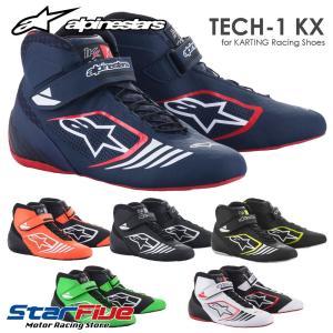 アルパインスターズ レーシングシューズ カート用 TECH1-KX alpinestars 2018-19年モデル|star5