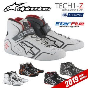 アルパインスターズ レーシングシューズ 4輪用 TECH1-Z FIA2000公認 alpinestars 2019年モデル|star5