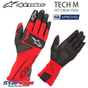 アルパインスターズ メカニックグローブ TECH M FIA 8856-2000公認 alpinestars 2019年モデル|star5