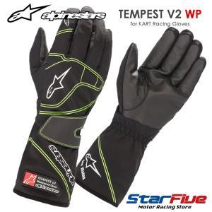 アルパインスターズ レーシンググローブ カート用 内縫い TEMPEST テンペスト alpinestars|star5