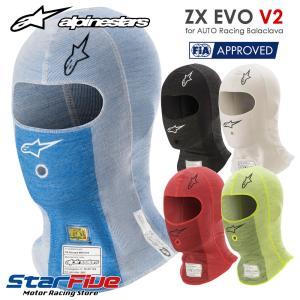 アルパインスターズ フェイスマスク 4輪用 ZX EVO v2 FIA2018公認 alpinestars 2020年モデル|star5