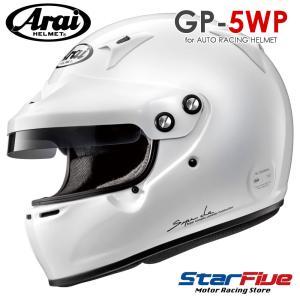アライヘルメット GP5WP 8859 四輪用ヘルメット|star5