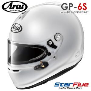 アライヘルメット GP6S 8859 4輪用ヘルメット スネルSA/FIA8859規格公認|star5