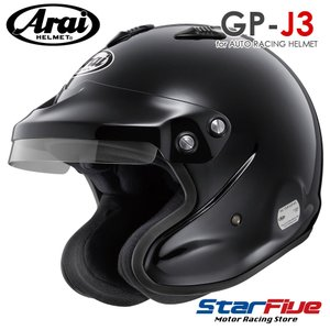 アライヘルメット GPJ3 4輪用オープンジェット スネルSA/FIA8859規格公認 ブラック|star5