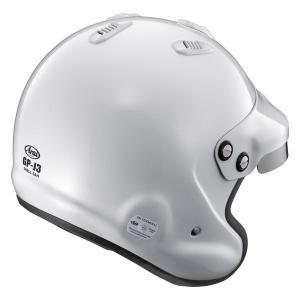 アライヘルメット GPJ3 XO 8859 四輪用オープンジェットヘルメット ホワイト|star5|02