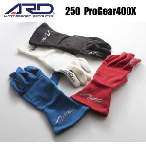 ARD レーシンググローブ 250 Progear-400X FIA2000公認