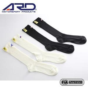 ARD 535 耐火レーシングソックス ロングタイプ FIA2000公認 4輪ドライバー用(生産終了モデル)|star5