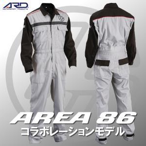ARD メカニックスーツ TOYOTA86コラボモデル 長袖 / 作業ツナギ / ワーキングウェア(生産終了モデル)|star5
