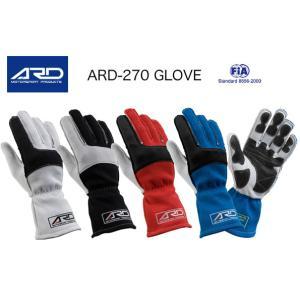 ARD レーシンググローブ 270 Progear300X FIA2000公認(生産終了モデル)|star5