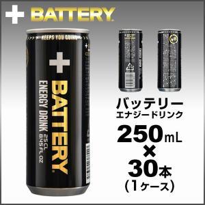 バッテリー エナジードリンク 250ml 30本セット(1ケース)|star5