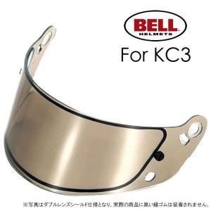 BELLヘルメット アンチフォグシールド #KC3用|star5
