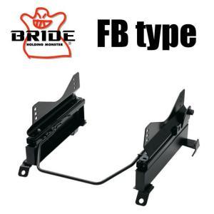 BRIDE(ブリッド) スーパーシートレール FBタイプ|star5