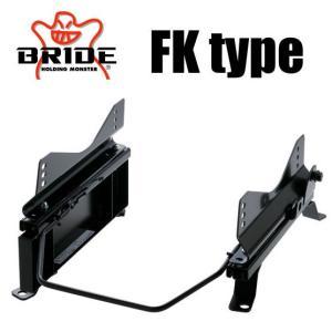 BRIDE(ブリッド) スーパーシートレール FKタイプ|star5