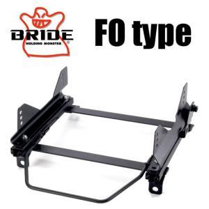 BRIDE(ブリッド) スーパーシートレール FOタイプ|star5