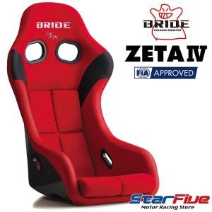 ブリッド ジータ4 フルバケットシート レッド スーパーアラミドシェル BRIDE ZETA4 HA1BZR|star5