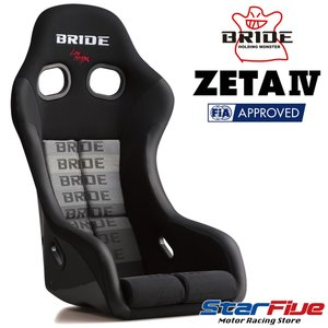 ブリッド ジータ4 フルバケットシート グラーデションロゴ スーパーアラミドシェル BRIDE ZETA4 HA1GZR|star5