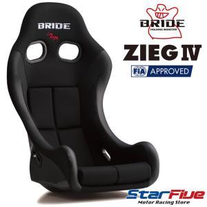 ブリッド ジーグ4 フルバケットシート ブラック スーパーアラミドシェル BRIDE ZIEG4 HB1AZR|star5