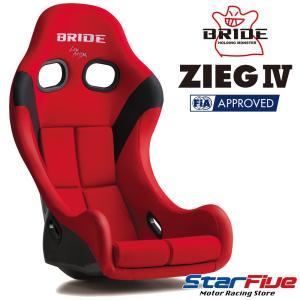ブリッド ジーグ4 フルバケットシート レッド スーパーアラミドシェル BRIDE ZIEG4 HB1BZR|star5
