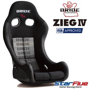 ブリッド ジーグ4 フルバケットシート グラーデションロゴ スーパーアラミドシェル BRIDE ZIEG4 HB1GZR|star5