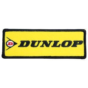 DUNLOP ダンロップ ワッペン イエロー Sサイズ 5cm×13.5cm|star5