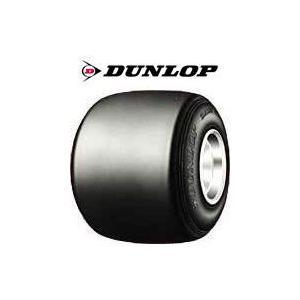ダンロップ SLJ レーシングカート用タイヤ/リア2本セット|star5