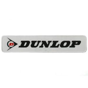 DUNLOP ダンロップ ワッペン ホワイト Lサイズ 6.5cm×33cm|star5